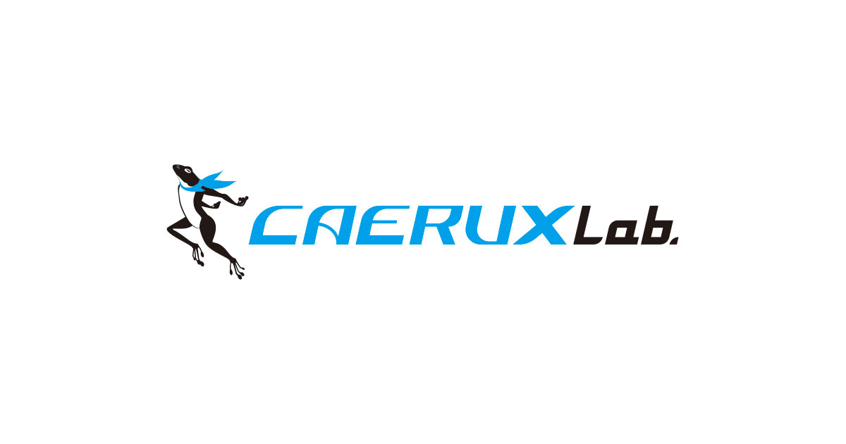 ベトナム拠点 Caerux Lab (カエルエックス ラボ) について